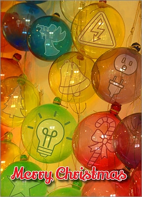 Electrical Glass Ornaments (Glossy White)