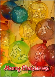 Lawn Care Glass Ornaments